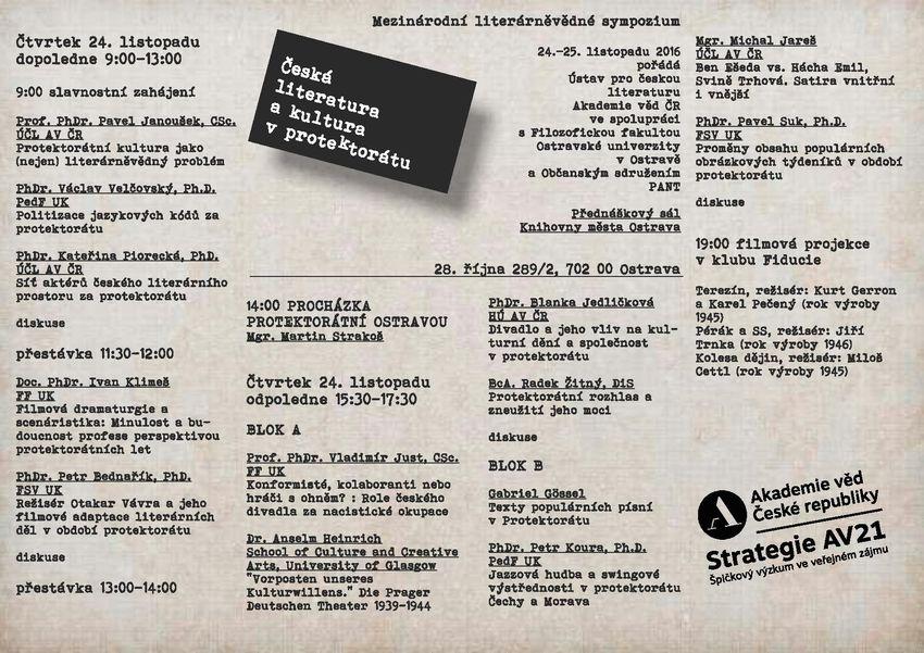 protektorat-program-page-001